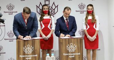 https://otrada23.ru/ Губернатор